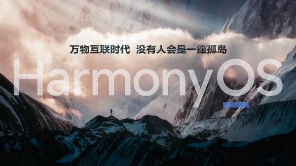 升级用户已破千万,华为Mate40新版本上手即HarmonyOS 2