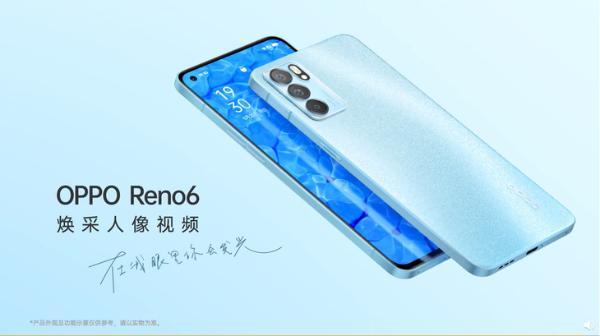 轻薄至美引全网关注,OPPO Reno6系列持续热销中