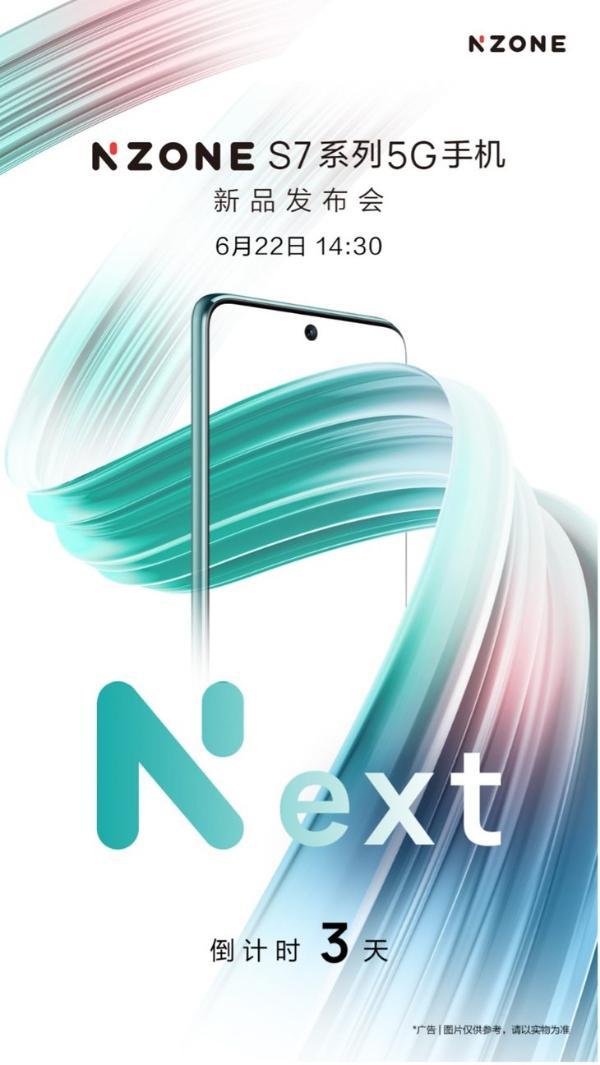 中国移动推全新终端品牌NZONE,首款5G手机22日发布