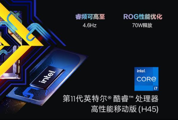 16英寸高端全能本 ROG幻16预约抢购仅9999元