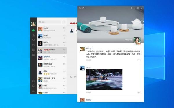 微信3.3.0 for Windows正式发布 能刷朋友圈了