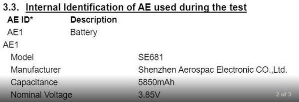 诺基亚C30曝光,将搭载6000mAh电池