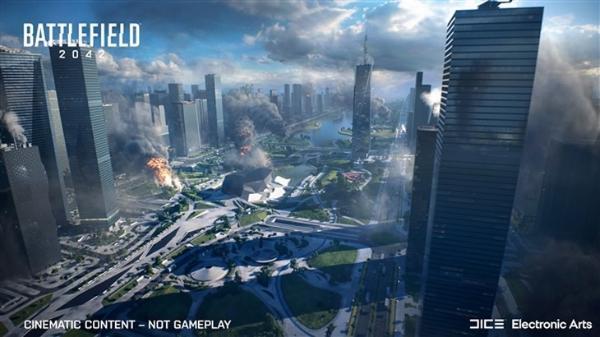战地新作正式亮相定名《战地2042》