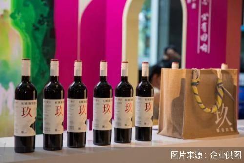 迎合消费趋势 长城葡萄酒推年轻化创新单品