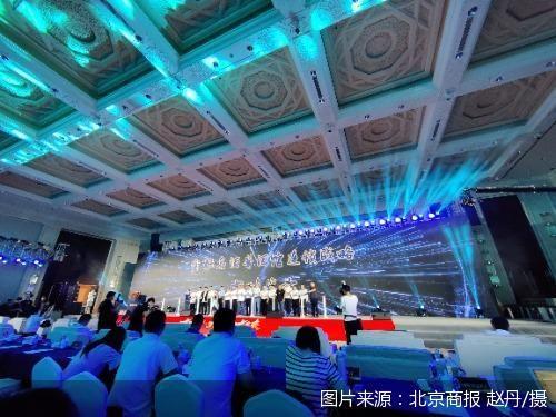 宝酝集团获碧桂园超6亿元融资