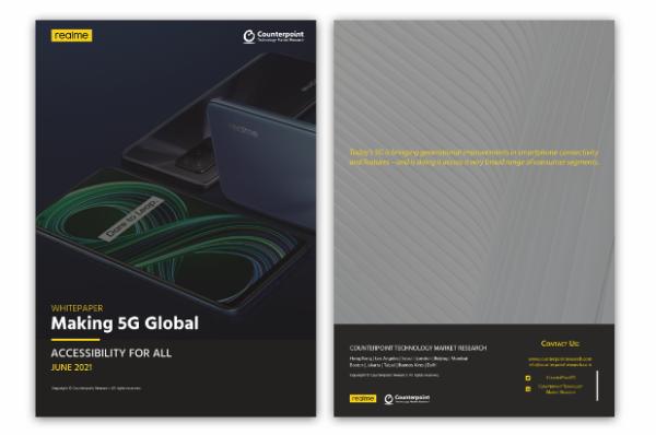 realme要做5G先锋普及者 让5G成为全世界年轻人打开未来大门的钥匙