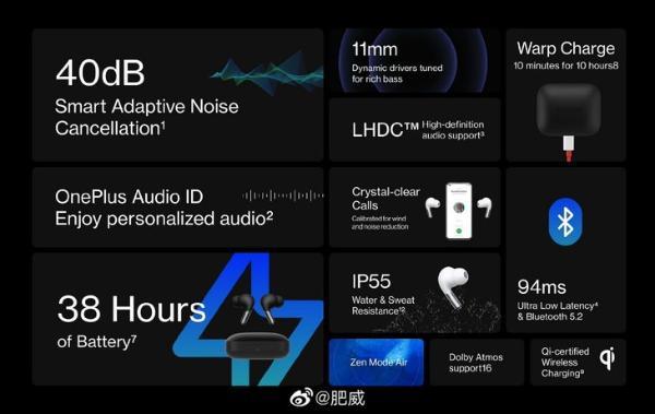 一加旗舰降噪耳机预热,主打LHDC高品质音质