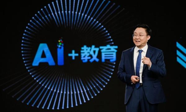 讯飞翻译笔新型号正式发布,开启AI学习新时代