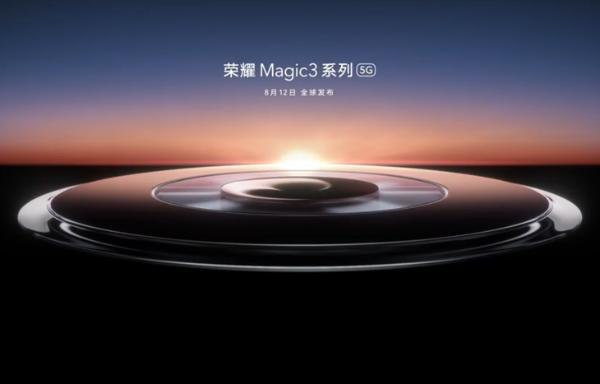 官宣!荣耀Magic3系列8月12日全球发布