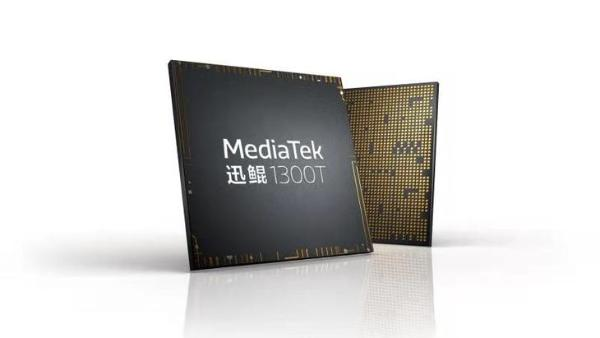 MediaTek发布全新移动计算平台迅鲲1300T