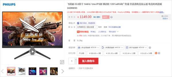 游戏显示器暑期推荐 联袂RTX30系显卡倍爽!