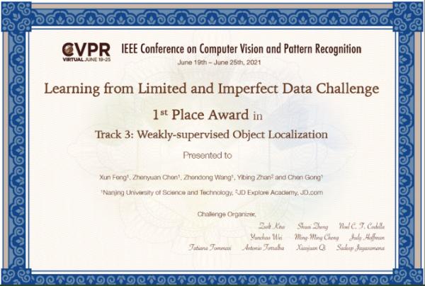 荣获国际计算机视觉顶会大赛头名,京东探索研究院科研能力获国际认可
