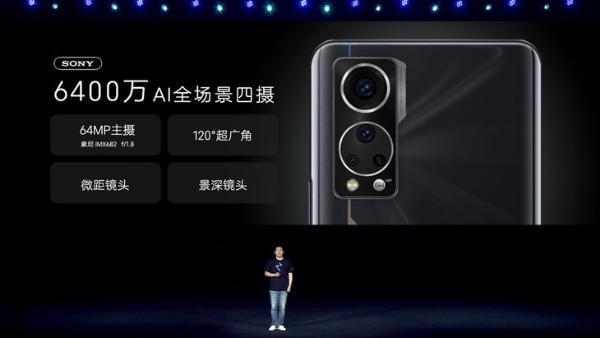 2199元起!中兴Axon 30屏下摄像手机发布