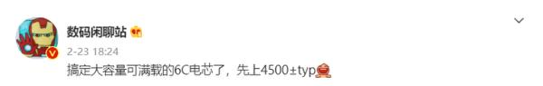 iQOO 8将在CJ首度亮相,或搭载2K+120Hz LTPO屏幕