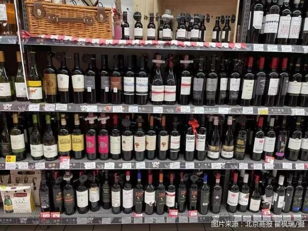 澳洲酒转行 进口葡萄酒格局生变