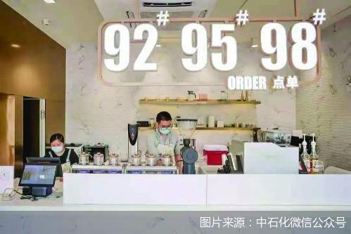 开放招商 中石化易捷喊话餐饮品牌组局