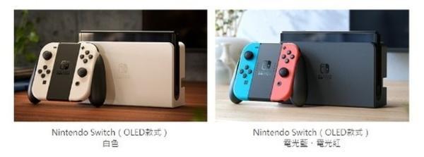 任天堂OLED屏幕新Switch,性能并未有提升