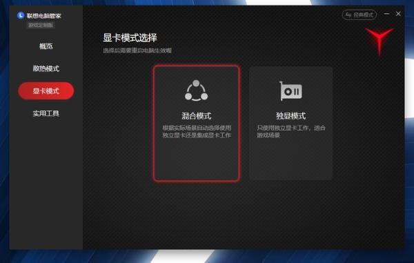 拯救者Y9000P 2021游戏本评测:可玩性超赞!