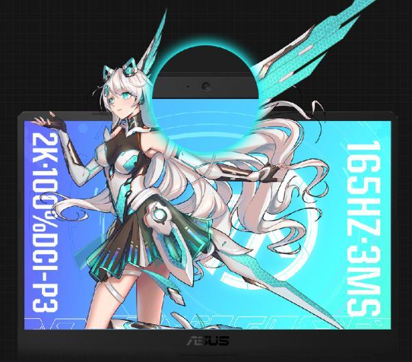 锐龙9 5900HX+RTX 3070+2.5K屏 天选2游戏本开启预约