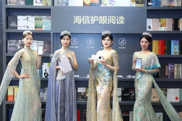 实力出众 海信手机携重磅产品亮相UDE消费电子博览会