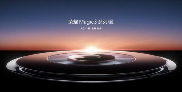 荣耀Magic3正面曝光,采用双挖孔设计