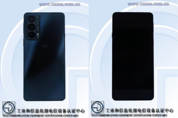 摩托罗拉两款新机入网:骁龙870+一亿像素+潜望镜