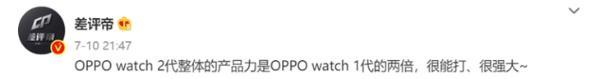 OPPO Watch 2最新爆料,续航表现尤为亮眼