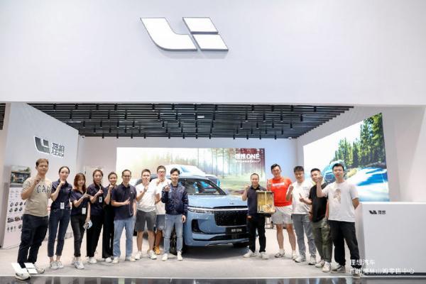 理想汽车广州美林山姆零售中心开业