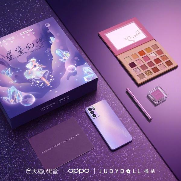 """OPPO Reno6「星黛紫」正式开售,限量抢""""绝绝紫""""限定盲盒"""
