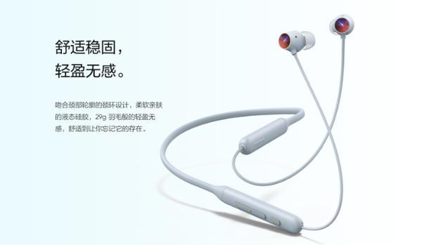 真我Buds Wireless2耳机发布,首发价249元