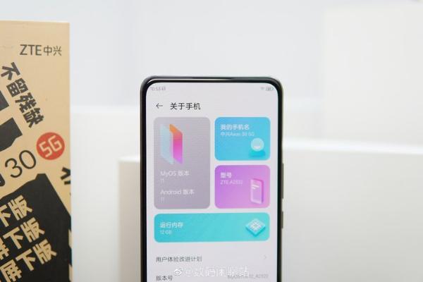 中兴Axon30真机实拍图曝光:新一代真全面屏手机