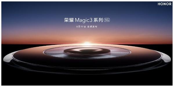 色彩大师荣耀将再出经典之作,赵明剧透Magic3系列采用晨晖金、曙光蓝配色