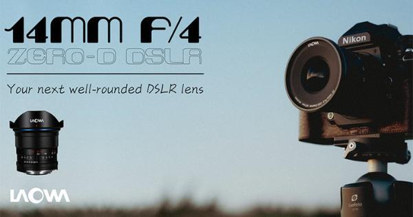 真正的0畸变!老蛙发布广角定焦镜头14mm f/4 Zero-D