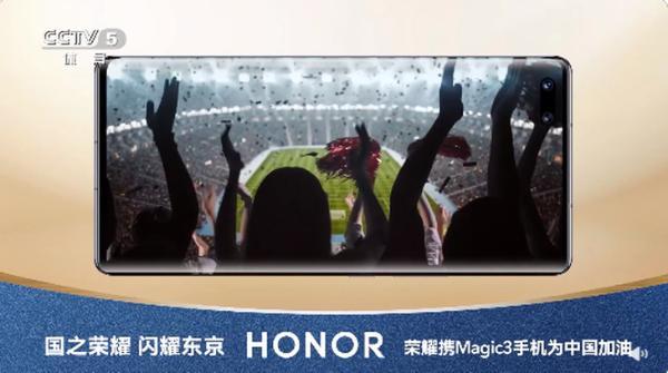 对标华为Mate?曝荣耀Magic3将支持3D人脸识别