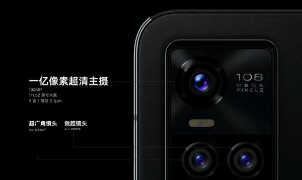 vivo S10系列正式开售,2699元起