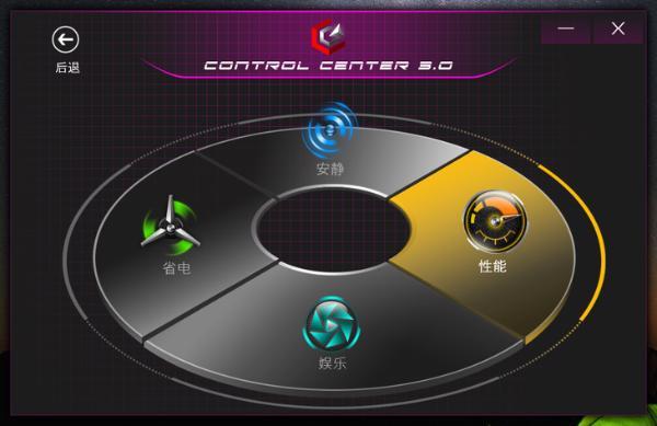 强劲硬核带你玩出精彩!机械师F117毒药游戏本评测