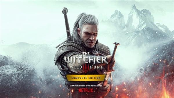 老游戏焕发新春?《巫师3》将推出新DLC与光追支持