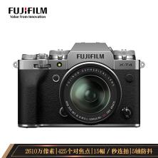 怎样的相机才最适合旅行?不妨考虑这几款富士相机吧