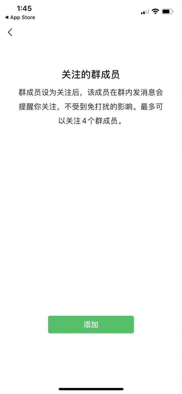 微信更新:支持自定义来电铃声