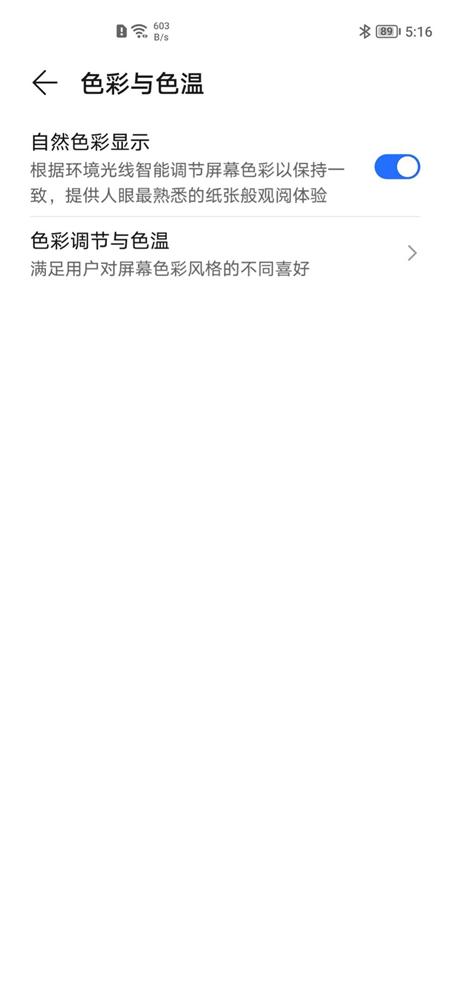 荣耀X20首发体验: 94.4%屏占比+66W极速快充成就同档第一