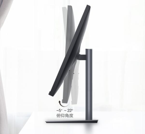 华为推出全面屏显示器S24,899元首发