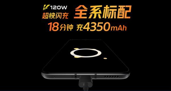 iQOO 8发布:120W快充直屏旗舰,3799元起