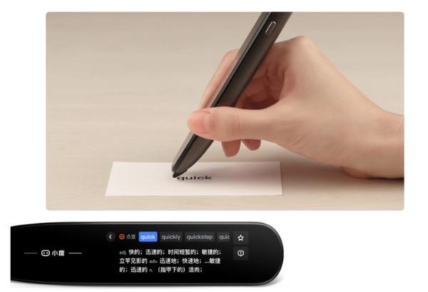 小度首款智能词典笔发布,海量词库加持