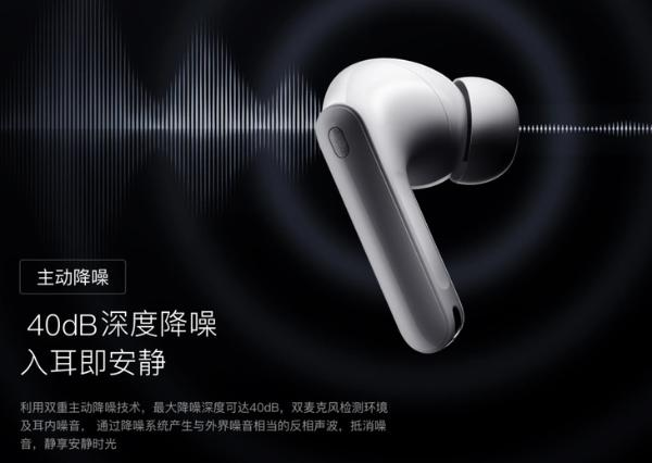 小度主动降噪智能耳机Pro发布,40dB降噪