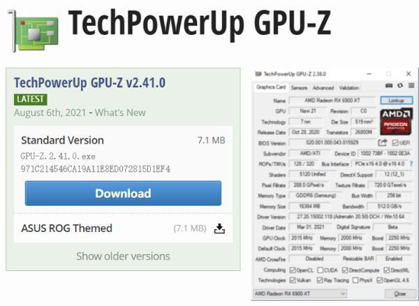 GPU-Z 2.41.0 版发布:支持 Win11