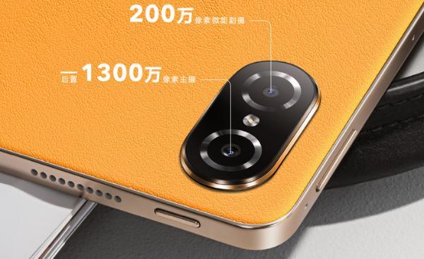 荣耀平板V7 Pro今天首销,2599元起