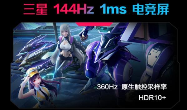 腾讯ROG游戏手机5s系列发布,3999元起