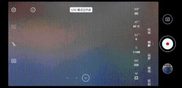 全能旗舰全面升级 荣耀Magic3系列开售
