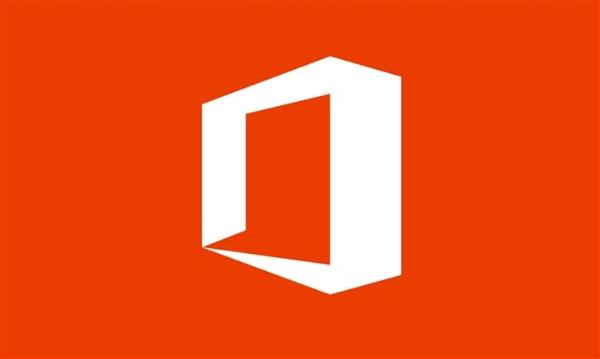 微软宣布旗下office 365即将涨价,预计三月执行