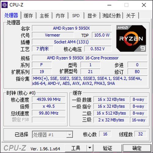 ROG光魔G35评测:卡皇助阵,新世代游戏痛快玩!